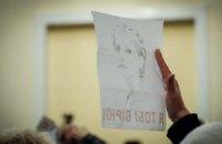 Тимошенко - в тюрьме, Украина - в Европе