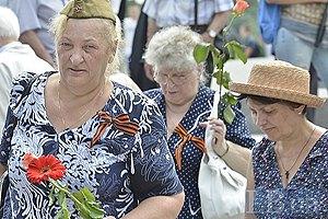 Пророссийские политсилы провели в Киеве шествие ко Дню скорби