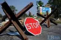 """Выборы в ОРДЛО возможны лишь после полного восстановления суверенитета Украины, - """"Еврооптимисты"""""""