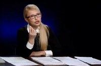 Тимошенко подала в НАБУ и СБУ заявления на Ворушилина и Гонтареву