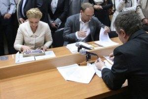 "Тимошенко советует Януковичу Кафку, ""особенно грефневую"""