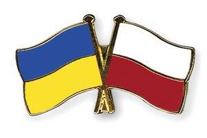 Украинцы предложили полякам забыть о прошлом