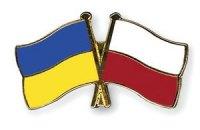 Поляки видворили п'ятьох українців