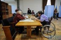 Как голосуют в больнице Тимошенко