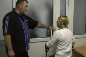 Тимошенко пытаются перетащить в новую комнату для свиданий, - дочь