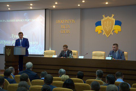 Луценко назначил бывшего зама Шокина прокурором Киева