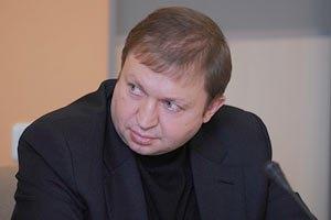 Законопроект про скасування депутатської недоторканності буде ухвалено, - Горбаль