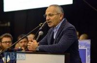 Онлайн-трансляция пресс-конференции Савика Шустера