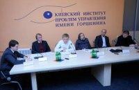 Украино-российские отношения: ближайшая перспектива