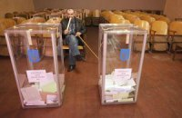 Закон о выборах Верховной Рады вступил в силу