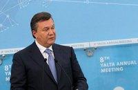 Янукович решил улучшить качество питания в мире