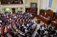 Рада увеличила расходы на оборону и госбезопасность