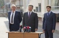 """Сакварелидзе назвал Шокина адвокатом """"бриллиантовых прокуроров"""""""