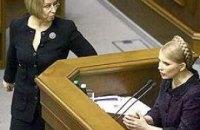 Герман:Тимошенко похожа на «девушку с окружной»