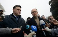 """Тягнибок раскритиковал решение ВАСУ о """"выездном"""" заседании Рады"""