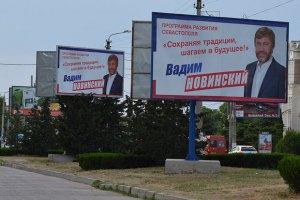 Наблюдатели из СНГ объявили честными выборы в Севастополе