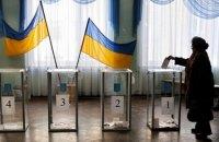 В Кривом Роге на выборах мэра явка избирателей по состоянию на 12.00 составила 23% - горизбирком