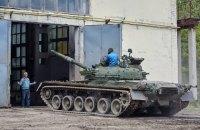 Чиновников Минобороны заподозрили в махинациях с продажей танков на ₴22 млн