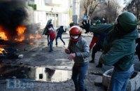 """ГПУ готова передать в суд дела троих """"беркутовцев"""", стрелявших на Майдане"""