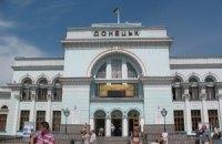 В Донецке не хватает 2,5 тыс. гостиничных мест к Евро-2012
