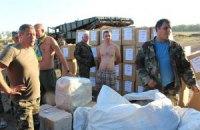 Словакия прислала 2,5 тонны гумпомощи украинским военным
