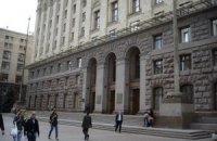 Четыре киевских района возглавят протеже Азарова?