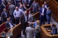 Парламентські вибори: за і проти