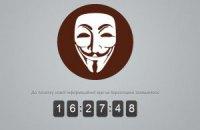 Anonymous взломали сайт Херсонской ОГА