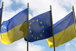 Эксперты обсудят развитие отношений Украины и ЕС