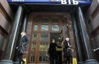 Еще один российский банк перестал кредитовать украинцев
