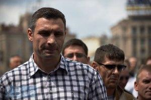 Кличко признали победителем выборов мэра Киева
