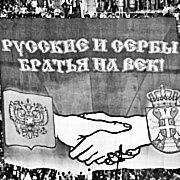 Кремлівська приманка для «Великої Сербії». Що відбувається на Балканах