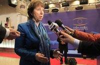 Эштон опять напомнила Кожаре о Тимошенко и Луценко