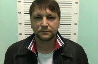 В России поймали подозреваемого в убийстве инкассаторов ПриватБанка