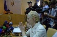 Тимошенко: суд тянет время