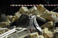 В Китае обрушились четыре жилых дома: 8 погибших