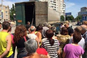 Переселенцам из АТО отправили более 5 тонн гуманитарной помощи