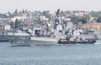 Россия усилила Черноморский флот техникой и 40 боевыми кораблями