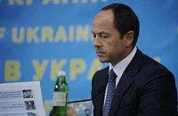 Тигипко упирается: не хочет в отставку