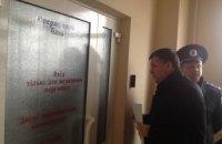 Журналистов не пустили к Тимошенко