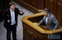 """Нардеп Грушевский вышел из группы """"За мир и стабильность"""""""