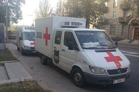 Волонтеры нашли останки трех бойцов АТО в Донецком аэропорту