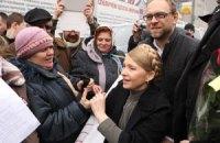 Тимошенко попросила свернуть палаточный городок под Печерским судом