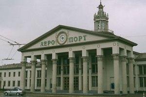 """Завтра Янукович откроет обновленный аэропорт """"Львов"""""""