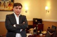 НАБУ возбудило против председателя Госгеонедр дело о незаконном обогащении