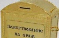 Грабители украли из церкви в Киеве ящик с пожертвованиями