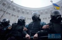 2 тыс. человек направились к Кабмину (онлайн-трансляция)