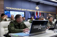 Не хочется думать о страшном, но войну с Грузией Россия тоже начала в кризисный август