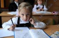 Табачник сократил изучение украинского в начальной школе