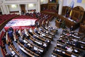 Литвин не хочет прекращать трансляцию заседаний Рады